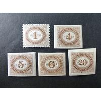 Австрия\226м \1899-1900 стандарт порто марки кц35евр