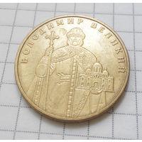 1 гривна 2006 Украина #02