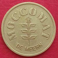 Токен MOCCOMAT de Meern (НИДЕРЛАНДЫ) для кофе - машин