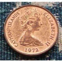 Каймановы острова 1 цент 1972 года. Молодая королева. UNC. Гарантия низкой цены!