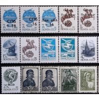 СССР (21разный стандарт по порядку клей**) + бонус марки ссср разные