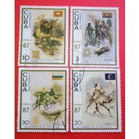 Куба 1987 Боевые животные
