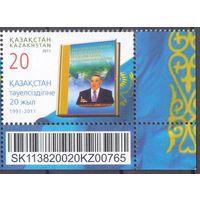 Казахстан Назарбаев