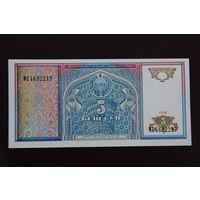 Узбекистан 5 сум 1994 UNC