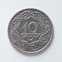 10 грошей 1923 г. (M)