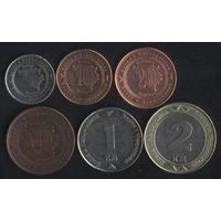 Босния и Герцеговина 5,10,20,50 феннигов 1,2 марки 1998-2007 г. (к-т). Отличный сохран!!!