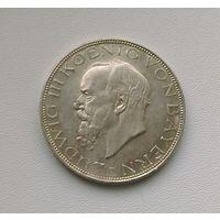 3 марки 1914 годаШ