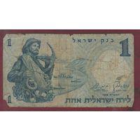 ИЗРАИЛЬ. 1 лира 1958г.  0901474. распродажа