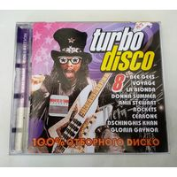 Turbo disco 8