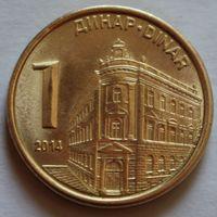 Сербия, 1 динар 2014 г