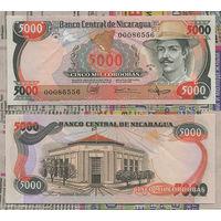 Распродажа коллекции. Никарагуа. 5 000 кордоба 1987 года (P-146 - 1985 Resolution of 11.6.1985)