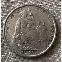 Перу 1/2 соль 1923, серебро