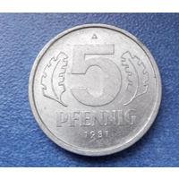 5 пфеннигов 1981 год (А) ГДР #02