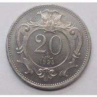 Австрия 20 геллеров 1894 г.