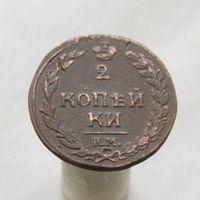 2 копейки 1812 КМ орел тетерев