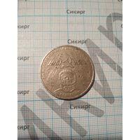 Монета 1 рубль 1981г. Гагарин Ю.А.