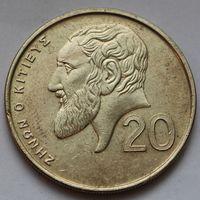 20 центов 1991 Кипр