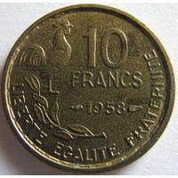 1k Франция 10 франков 1958 В КАПСУЛЕ распродажа коллекции