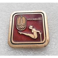 Гимнастика. XXII Олимпиада. Москва 80. Виды спорта #0597-SP13