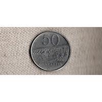 Парагвай 50 гуарани 1986