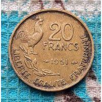 Франция 20 франков 1951 года