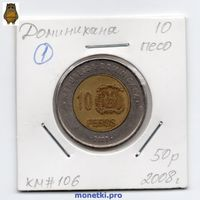 Доминикана - 10 песо 2008 года - 1