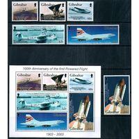 Самолеты Гибралтар 2003 год серия из 6 марок и 1 блока