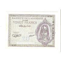 20 франков 1943 г.