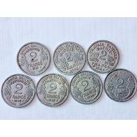 2 франка Франции погодовка без повтора Виши и четвертая республика