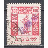 1923, ГРУЗИЯ,163а ПЕРЕОЦЕНКА, ГРАЖДАНСКАЯ ВОЙНА (ГАШЕНИЕ)