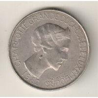 Люксембург 5 франк 1962