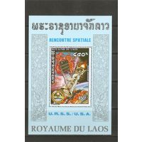 1975 Лаос Космос