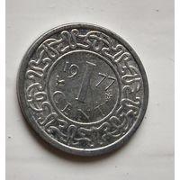 Суринам 1 цент, 1977 2-12-46