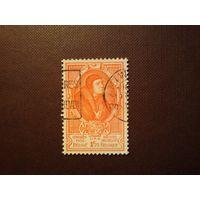 Бельгия 1952 г.Международный почтовый конгресс в Брюсселе .