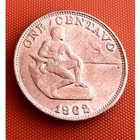 100-27 Филиппины, 1 сентаво 1962 г. (Единственное предложение монеты данного года на АУ)