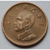 Тайвань, 1 доллар 1981 г.