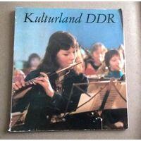 """Немецкий язык: альбом журнального формата """"Kulturland DDR"""""""