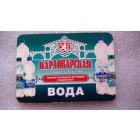 Календарик карманный 2013г.   распродажа