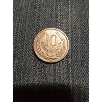 Уругвай 10 сентесимо 1953