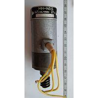 Электродвигатель постоянного тока МН-145Б