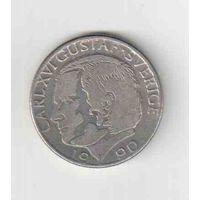 1 крона 1990 года Швеции  30