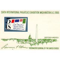 США.Международная филателистическая выставка.1966.