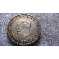 Монета 1 рубль 1896 - В память коронации Императора Николая II. распродажа