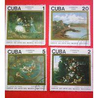 Куба 1989 Искусство