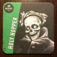 """Подставка под пиво """"Holy Hopper"""" пивоварни """"ID Brewery"""" /Москва, Россия/ No 2"""