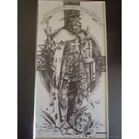 """""""Тамплиер. Соломоновский храмовник. Монах """". Авторская гравюра в раме 75 х 50 см."""
