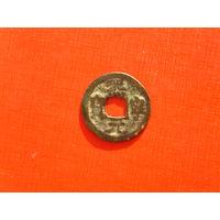 Цянь 1067-1077г. Династия Северная Сун. Император Шэнь-цзун (1067-1085г)
