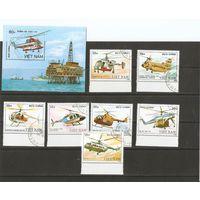 1988 Вьетнам вертолеты ()