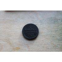1/2 копейки серебром 1842 года