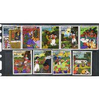 Дисней Белоснежка и семь гномов Парагвай 1978 серия из 9 марок